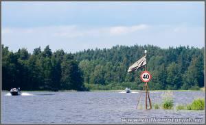 Ограничение скорости на воде