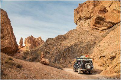 Казахстан - проезд по днищу Чарынского каньона