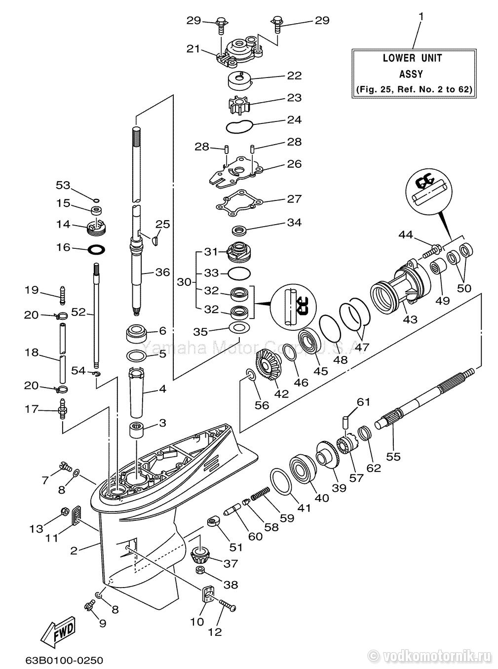 ремонт инструкция лодочный мотор honda 2,3