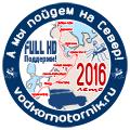 2016-kolsky-120.png