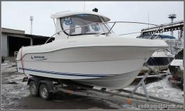 Quicksilver 580 Pilot House - катер