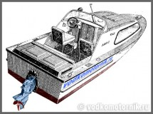 Амур-2 катер