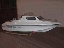 Нептун-500 моторная лодка