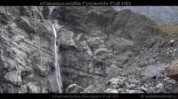 Гамарджоба Грузия! Мидаграбинские водопады Онлайн