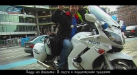 В гости к норвежским троллям - кадр из видеофильма 5