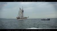 Трое в лодке, не считая водки видеофильм 1 серия 5