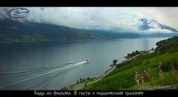 В гости к норвежским троллям - кадр из видеофильма 9