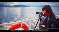 В гости к норвежским троллям - кадр из видеофильма 12