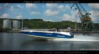 Трое в лодке, не считая водки видеофильм 2 серия 26