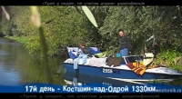 Трое в лодке, не считая водки видеофильм 2 серия 27