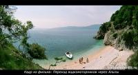 Кадр из фильма - Переход водкомоторников через Альпы - остров Cres