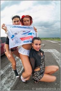 Девченки любят флаг водкомоторника