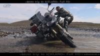 Мотопутешествие в Исландию - кадр из фильма 008