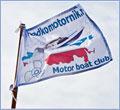 Флаг водкомоторника