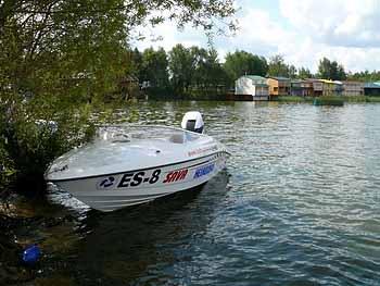 Лодка Януса