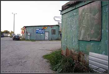 Калининградскому яхтклубу - 60 лет!