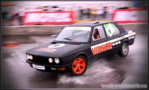 Drift-2012-img_4875