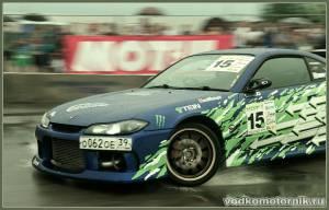 Drift-2012-img_4965