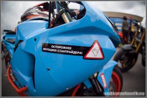Мотоцикл стантрайдера