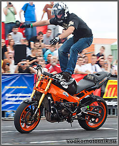 img_1888 Stunt Grand Prix Bydgoszcz - 2011