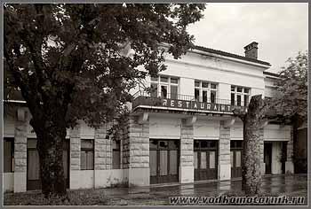 Халюдово Haludovo - ресторан