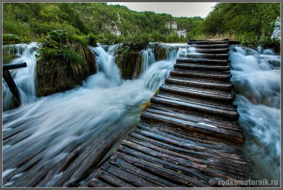 Плитвицкие озера - мостки