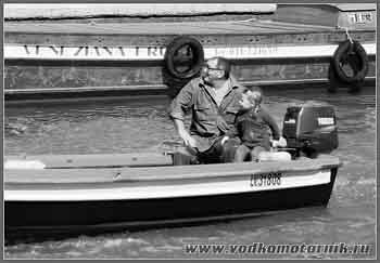 Венеция. На канале.