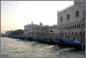 Венеция. Гондолы на Большом канале.