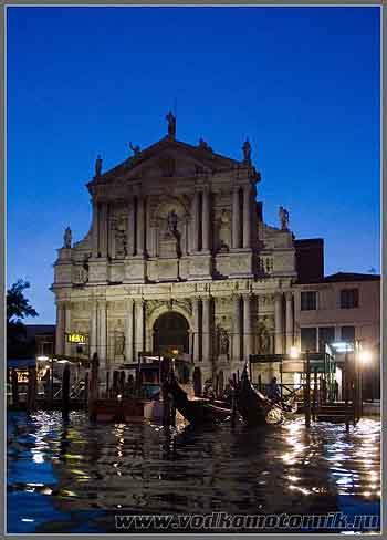 Венеция. 1036