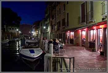 Венеция. У ресторана.