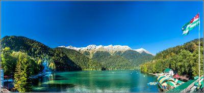Панорама озера Рица