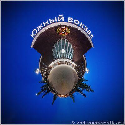 Планета Южный вокзал Калининград