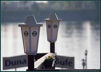 Дунай. (Duna).