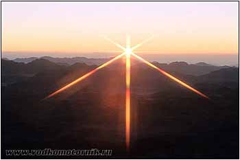 Гора Моисея. 207г.