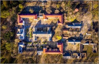 Provinzial Heil — und Pflegeanstalt Allenberg