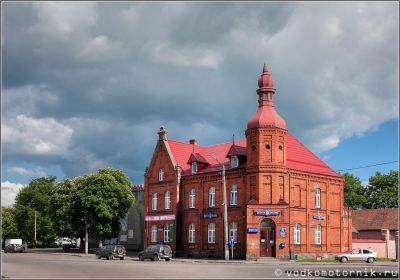 Даркемен почтамт - здание почты в Озерске