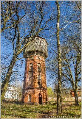 Водонапорная башня Алленберга