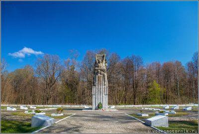 Памятник узникам концлагеря Штаблак 1А