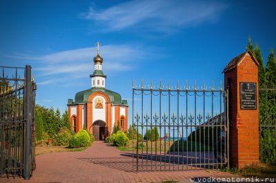 Церковь Великомученика Пантелеимона п.Лесное