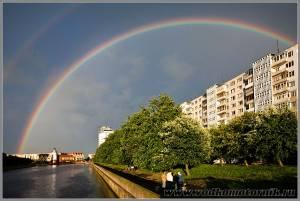 Круговая радуга в Калининграде