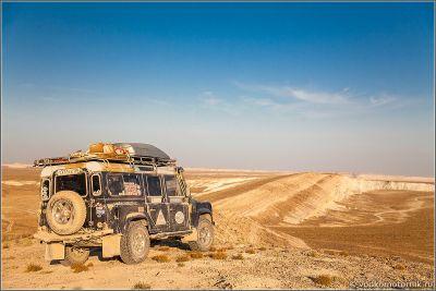 Казахстан - проезд плато Устюрт
