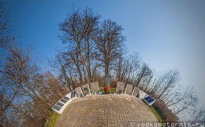 Братская могила 39-43, п. Полевое, Калининградская обл.