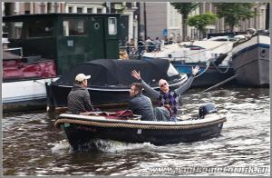 Амстердам - приветствуют