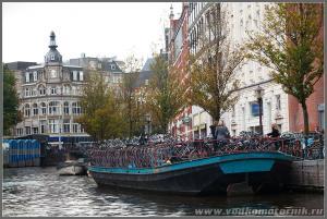 Амстердам - велосипеды