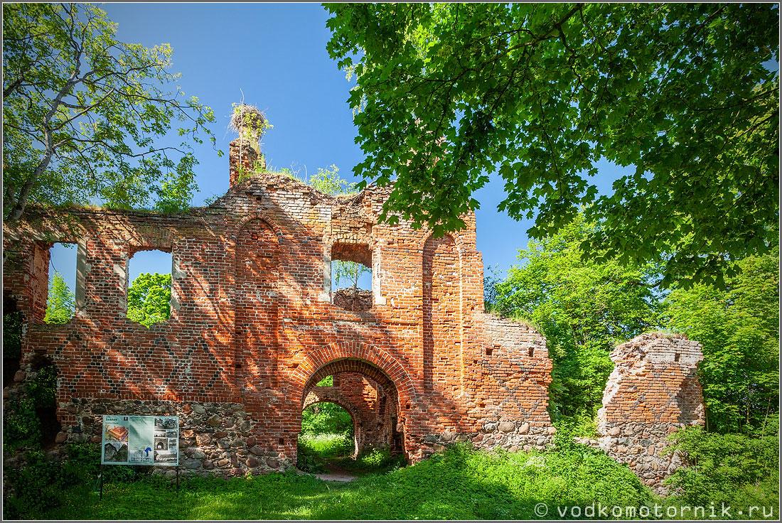 Замок Заалау центральная часть