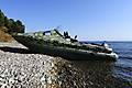 Тримаран GESER K600 на Байкале