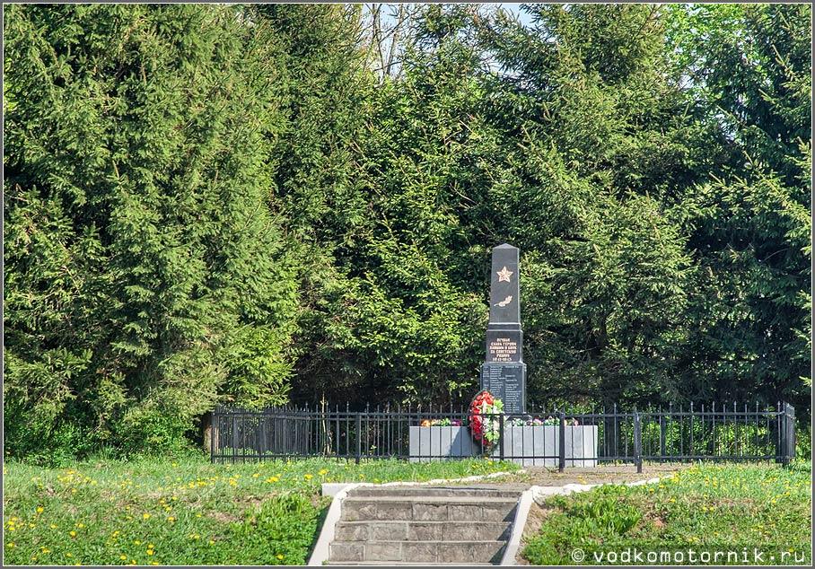 Памятник ВОВ