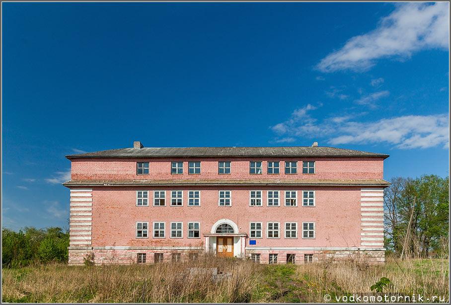 Школа Попелькена