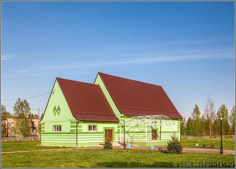 Дом пастора Залесье
