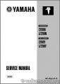 Ymaha outboard Z200NETO, Z200TR Service Repair Manual X 100101